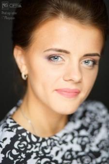 Алёна Владимировна Мерзлякова