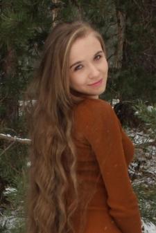 Юлия Владимировна Белоусова