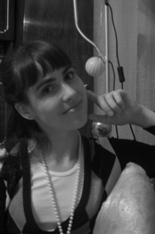 Ирина Александровна Наговицына