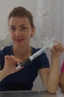 Анастасия Сергеевна Уткина