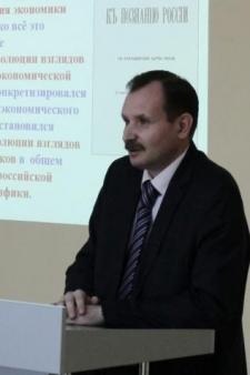 Сергей Владимирович Рабкин