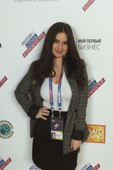 Джульетта Агасиевна Агаян