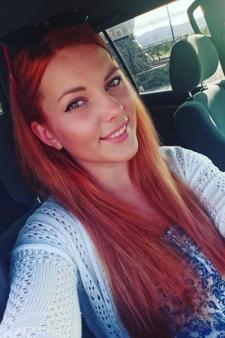 Валентина Олеговна Шебаршова