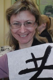 Инна Анатольевна Казакова