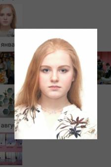 Полина Алексеевна Кухтина