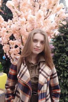 Алина Олеговна Поспелова