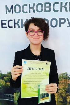 Светлана Тимуровна Карпунина