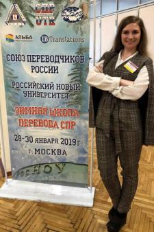 Кристина Игоревна Соболева