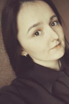 Анастасия Владимировна Курылева