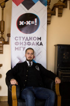 Геннадий Геннадьевич Кадыров