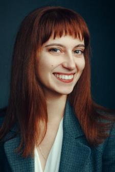 Ирина Геннадьевна Шауро