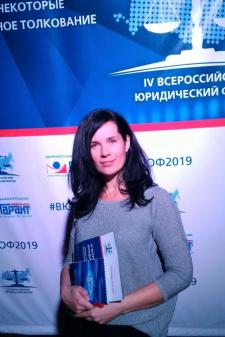 Юлия Петровна Черепанова