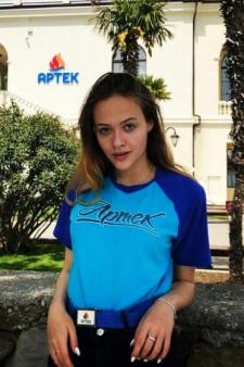 Диана Дмитриевна Бундирякова