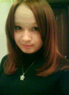 Валентина Валентиновна Бондарь