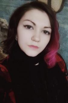 Карина Сергеевна Тихонова
