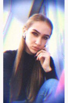 Арина Александровна Шадрина