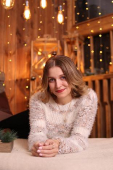Анастасия Алексеевна Сторожева