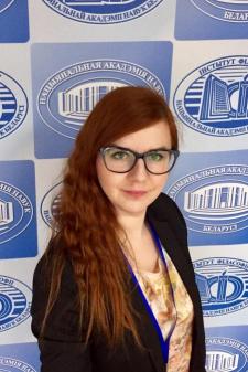 Юлия Петровна Середа
