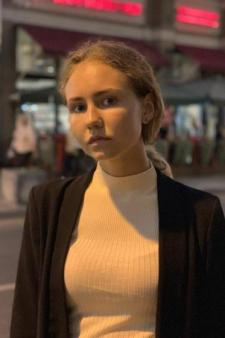 Евгения Игоревна Галкина