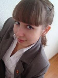 Василина Владимировна Данилова