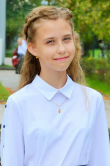 Мария Александровна Герман