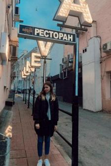 Anna Сергеевна Dergacheva