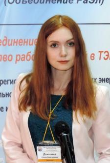 Елена Дмитриевна Доколина
