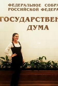 Анастасия Олеговна Лебедева