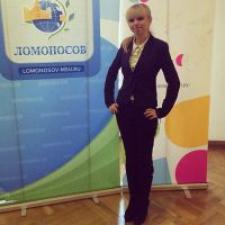 Ксения Алексеевна Прошкина