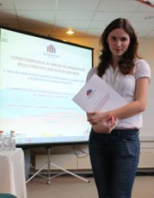 Светлана Анатольевна Погорелова