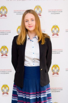 Анастасия Павловна Ерецкая
