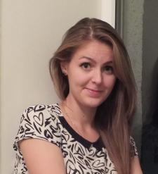 Кристина Александровна Горганова