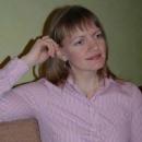 Тихомирова Татьяна Николаевна