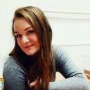 Шатнова Анастасия Валерьевна