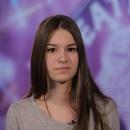 Сербина Александра Евгеньевна