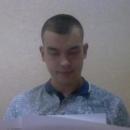 Меркуленко Илья Николаевич