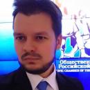 Нарбаев Дмитрий Юрьевич