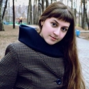 Ахмадышева Алина Сергеевна