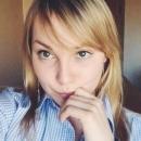 Зайцева Александра Артёмовна