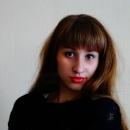 Попкова Ирина Анатольевна