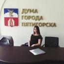 Акопян Лариса Роландовна