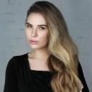 Старых Лилия Юрьевна