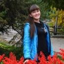Курганова Елена Сергеевна