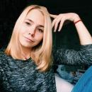 Жакова Жанна Владиславовна