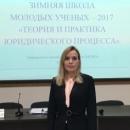 Руденко Елена Николаевна