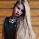 Дудина Кристина Владимировна