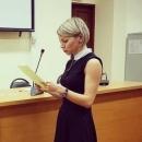 Шарапова Анастасия Николаевна