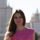 Вострова Евгения Игоревна