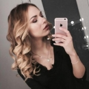 Воронина Алина Юрьевна