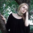 Антонова Алина Евгеньевна